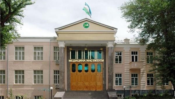 우즈벡 사마르칸트 국립의과대학 모습/ 사진출처: uzreport.news